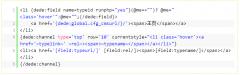 导航菜单标签判断首页并高亮显示首页的代码