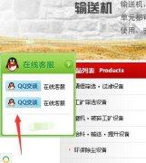 """对方""""QQ在线状态""""服务尚未启用您需要添加对方为好友解决办法"""