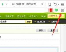 360浏览器必备SEO插件-SiteTDKs插件下载